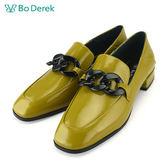 【Bo Derek 】復古漆皮樂福鞋-綠色