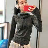 顯瘦健身長袖女運動帽衫彈力速干衣跑步
