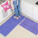 地墊 廚房地墊地毯門口浴室進門防滑防油吸水家用長條臥室客廳門墊腳墊【果果新品】
