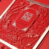 立體雕刻結婚禮金賬本記帳本嘉賓禮金簿