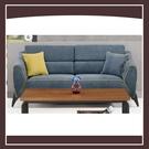 【多瓦娜】依爾莎三人椅 21057-717008