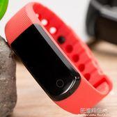 智慧手環 監測計步防水運動手錶 安卓蘋果·花漾美衣