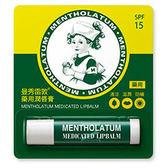 曼秀雷敦 全家潤唇膏 3.5g-藥用【全成藥妝】