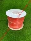(橘) 割草機用牛筋繩~加強版 最耐用~四角形3.2mm~5磅裝