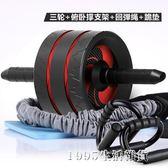 健腹輪男士家用健身器材初學者練腹肌收腹捲腹滾輪滑輪腹肌輪 1995生活雜貨igo