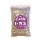 潤泰1:2粉光泥3kg