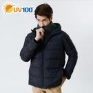 UV100 防曬 抗UV 羽絨保暖-連帽立領外套-男
