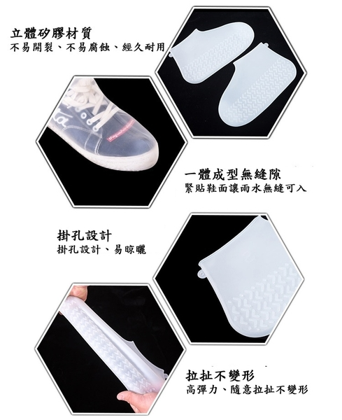 (特價出清) 矽膠防水雨鞋套 加厚耐磨防滑防雨鞋套 颱風下雨天【W16001】i-style居家生活
