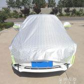 汽車遮陽罩半罩車衣防曬隔熱防雨夏季鋁膜棉絨便捷半身半截車套igo  蓓娜衣都