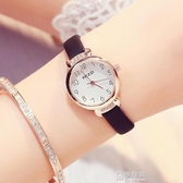 中小學生手錶女簡約數字細帶可愛小錶盤女生兒童考試女孩防水  極有家