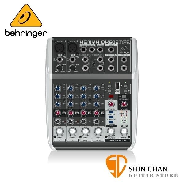 Behringer 耳朵牌 QX602MP3 6軌混音器 內建Reverb/Delay 可外接 USB MP3