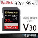 SanDisk Extreme Pro 32GB 95M/s SD 【SD記憶卡系列】