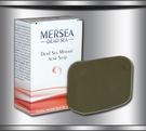《海漾》Mersea 以色列死海 -  死海黑泥淨膚皂