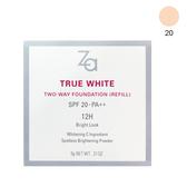 ZA美白煥顏兩用粉餅(蕊)20【康是美】