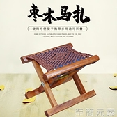 棗木馬扎實木摺疊便攜家用小凳子山東小馬扎戶外椅釣魚椅子馬凳 至簡元素