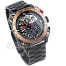 T5 sports time 粗曠個性 三眼大錶徑 厚實 潮男 不銹鋼 男錶 計時碼表 日期顯示窗 H3709黑