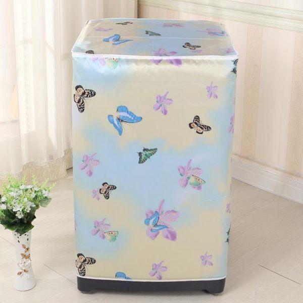 滾筒洗衣機罩防水防曬鬆下三星小天鵝波輪全自動雙缸洗衣機套 時尚潮流