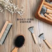 氣墊梳子清潔刷豬鬃毛梳子清潔爪工具清理毛發清潔器刷子清潔工具