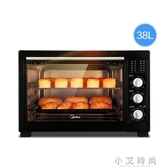 220V 家用多功能電烤箱烘培機 38升大容量 MG38CB-AA 小艾時尚.NMS