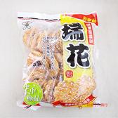 台灣零食旺旺_瑞花分享包(米果)250g【0216零食團購】4710144909188