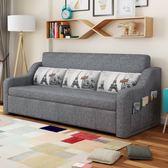 沙發床可折疊多功能現代布藝乳膠兩用沙發 MKS薇薇家飾
