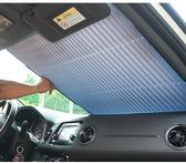 汽車遮陽簾自動伸縮前擋風玻璃遮陽板車內窗簾車用防曬隔熱遮陽擋【好康89折限時優惠】