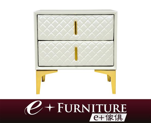『 e+傢俱 』BB191 凱特琳 Katelyn 床頭櫃 雙抽屜   皮質床頭櫃   菱格紋設計   台中家具