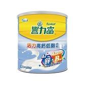 豐力富活力高鈣低脂奶粉1.5kg【愛買】
