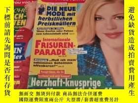 二手書博民逛書店tina罕見fur die Frau von heufe 1996【2本合售】Y21714 出版1996