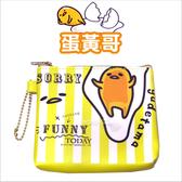 正版 三麗鷗 蛋黃哥 插畫 零錢包 收納包 交換禮物 開心版