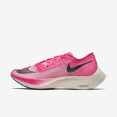 Nike ZoomX Vaporfly Next% [AO4568-600] 男鞋 慢跑 路跑 馬拉松 氣墊 避震 粉黑