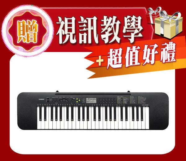 【小麥老師樂器館】贈超值好禮► CASIO 卡西歐 CTK-240 49鍵 電子琴 CTK240 電鋼琴 ctk3500 yamaha P115 Roland
