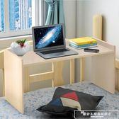 宿舍床上書桌寢室上鋪下鋪書架懶人電腦桌大學生學習寫字用小桌子CY『韓女王』
