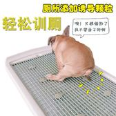 寵物狗狗廁所平板狗尿盆便盆法斗柯基泰迪小型犬大型犬大號狗用品
