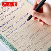 凹槽練字帖板意大利斜體英語字體英文字帖