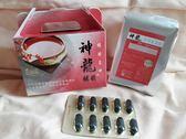神龍®藍莓錠 60顆 / 盒 藍莓萃取物 成年人及三c族最寶貴的好物 β胡蘿蔔素(維生素A前趨物)