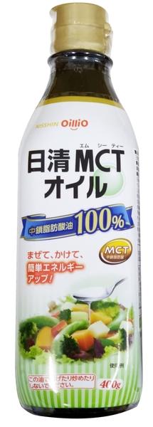 日清MCT能量油400g (瓶) 日本原裝 *維康*