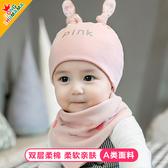嬰兒帽子0-3-6-12個月男女寶寶帽子春秋季嬰幼兒秋冬新生胎帽秋天