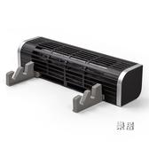 散熱器 筆電游戲本戰神拯救者15.6寸電腦外置式17寸水冷靜音底座板風扇【快速出貨】