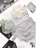 無痕網紗女士內褲女性感蕾絲純透明透氣棉襠三角褲底褲頭