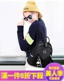 雙肩包女背包牛津布雙肩包女新款潮韓版時尚百搭書包旅行帆布小背包女包包-『美人季』