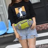 腰包腰包多功能男女士裝手機的包做生意收錢工地腰間包時尚大容量耐磨  【618 大促】