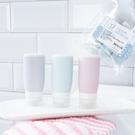 日沐乳液分裝瓶3入組-60ML-生活工場