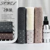 竹纖維毛巾2條裝家用強吸水成人旅行洗臉游泳吸汗柔軟竹炭潮面巾