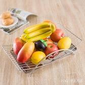 果盤 果籃客廳家用廚房創意北歐現代簡約水果盤零食瀝水收納籃子 LC3063 【Pink中大尺碼】
