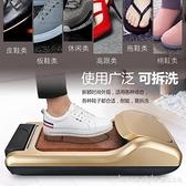 鞋套機家用全自動一次性鞋套智慧鞋模機塑料電動防滑腳套器鞋膜機 新品全館85折 YTL