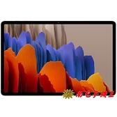 @南屯手機王@ Galaxy Tab S7+ 6GB+128GB SM-T970 WIFI平板 【免運費宅配到家】