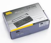 呈現攝影-品色 TD-382 閃光燈外接電池盒 SD-9 SD-8快速回電包 Nikon SB-900/910