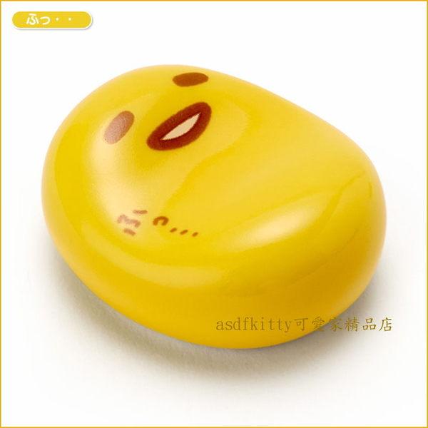 asdfkitty可愛家☆日本金正陶器蛋黃哥微笑版陶瓷筷架-日本製