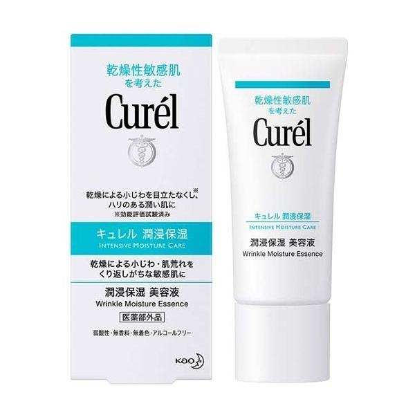 Curel 珂潤 屏護力保濕鎖水精華40g 效期2021.07 公司貨【淨妍美肌】